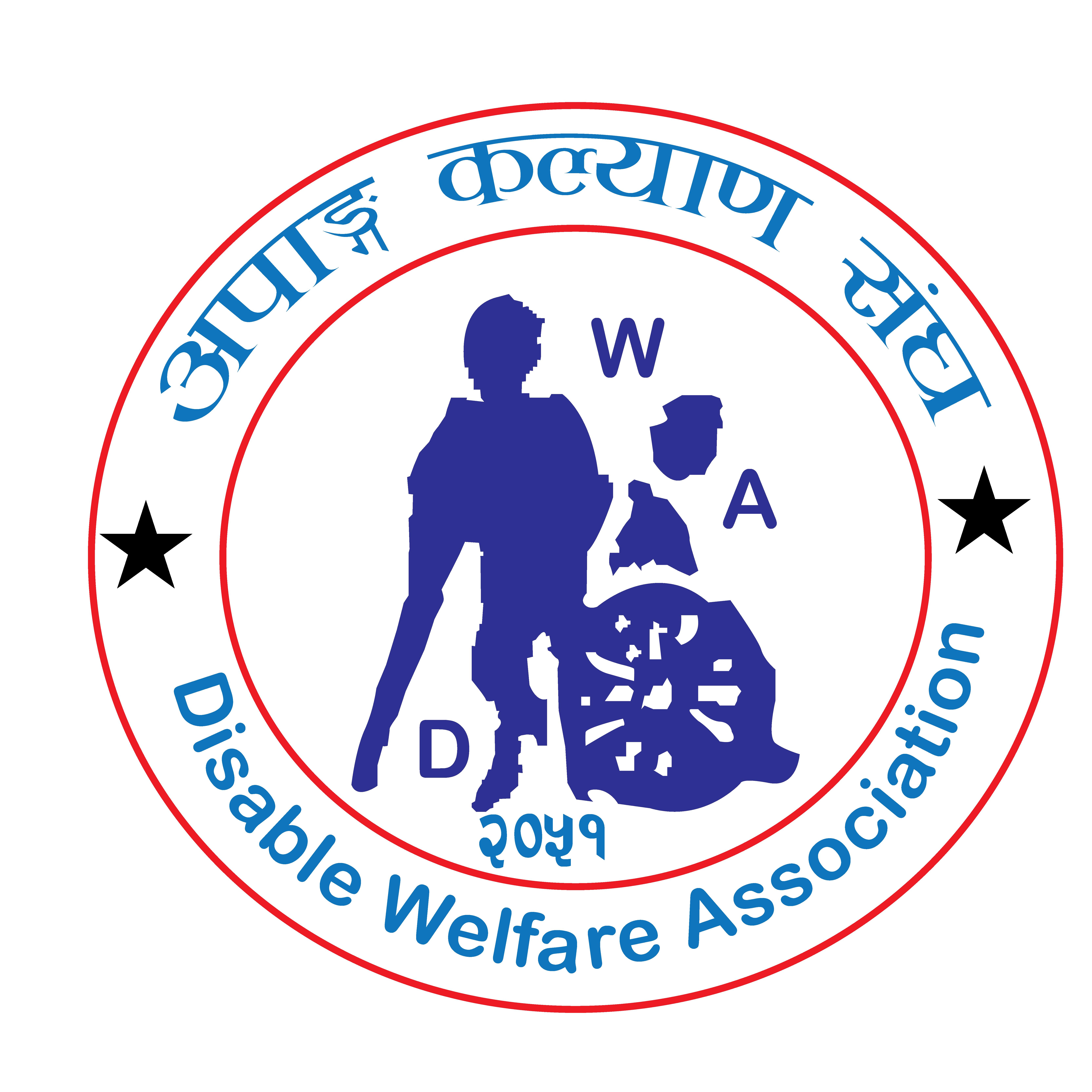 Disable Welfare Association