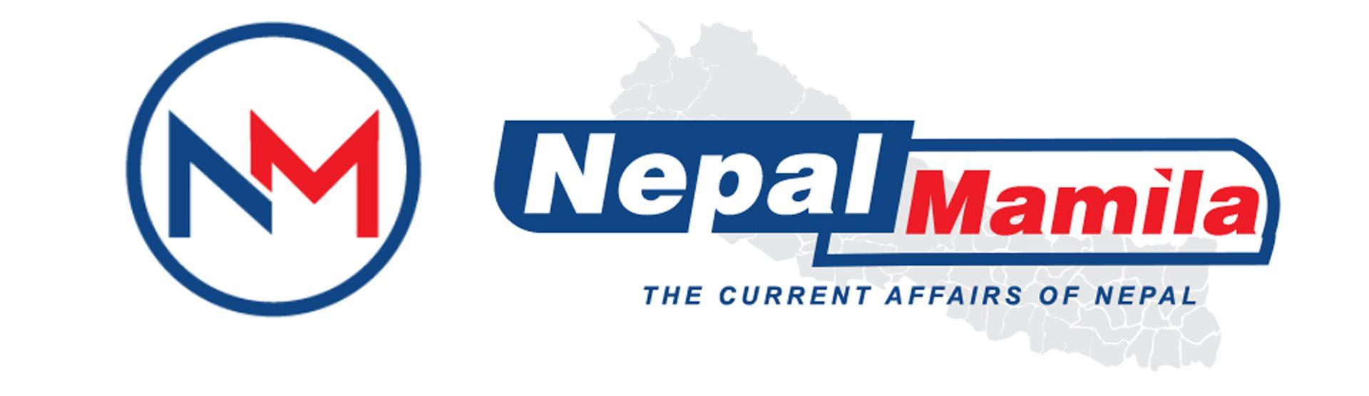 Nepal Mamila